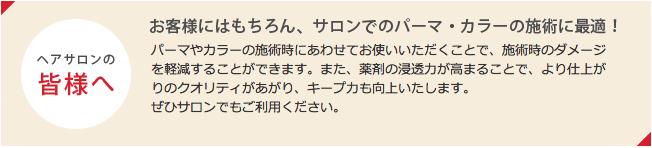 スクリーンショット 2014-07-09 16.05.47