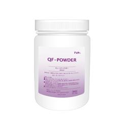 QF-POWDER(コントロールパウダー)